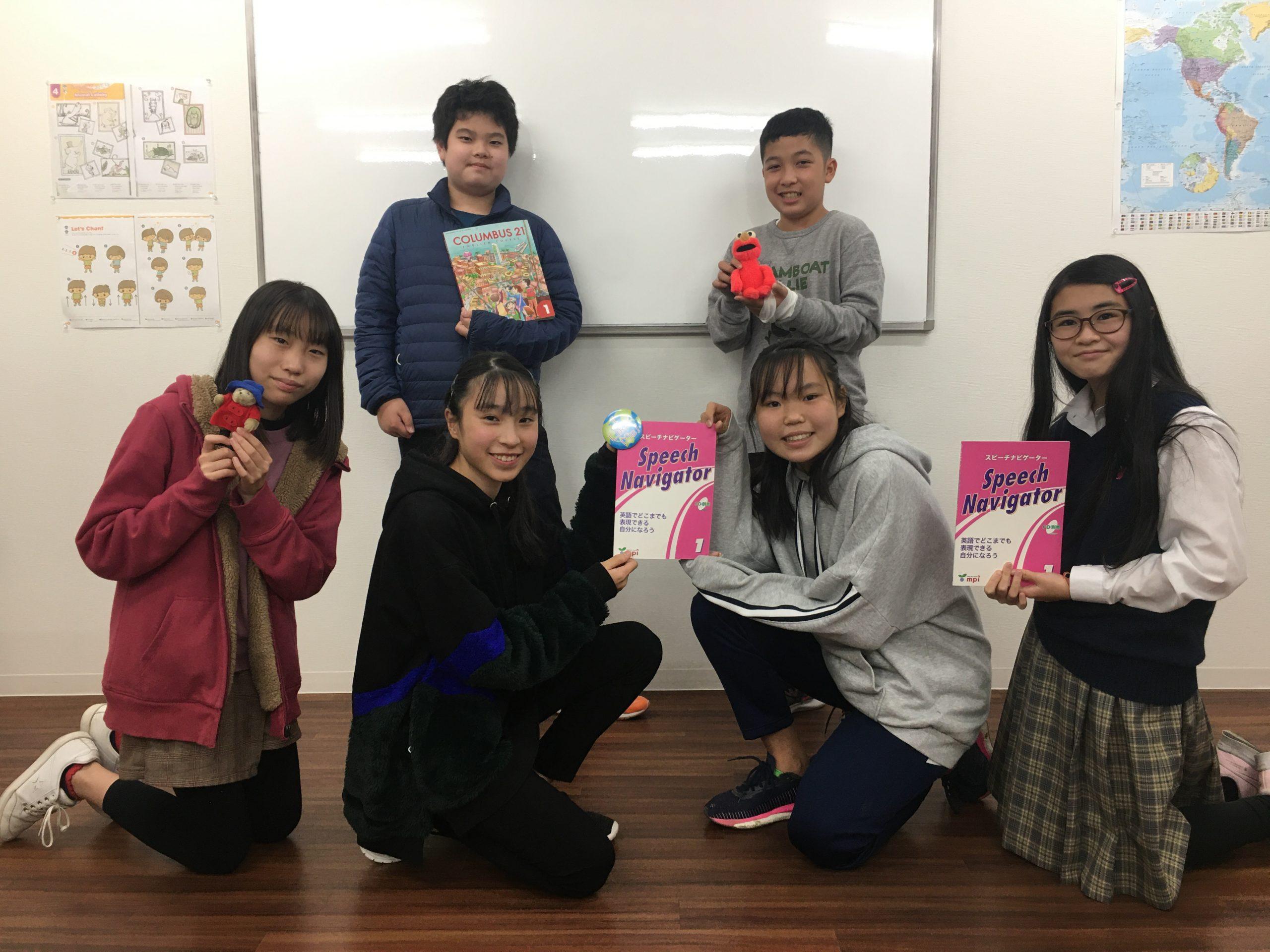 英語中学生